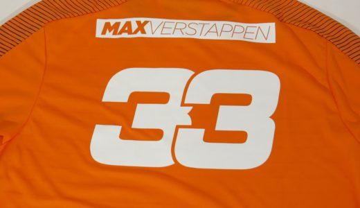 マックスフェルスタッペンTシャツを買ってみた