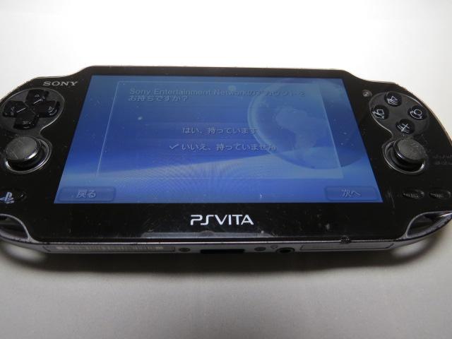 傷だらけのPS Vitaを買ってみた・・・