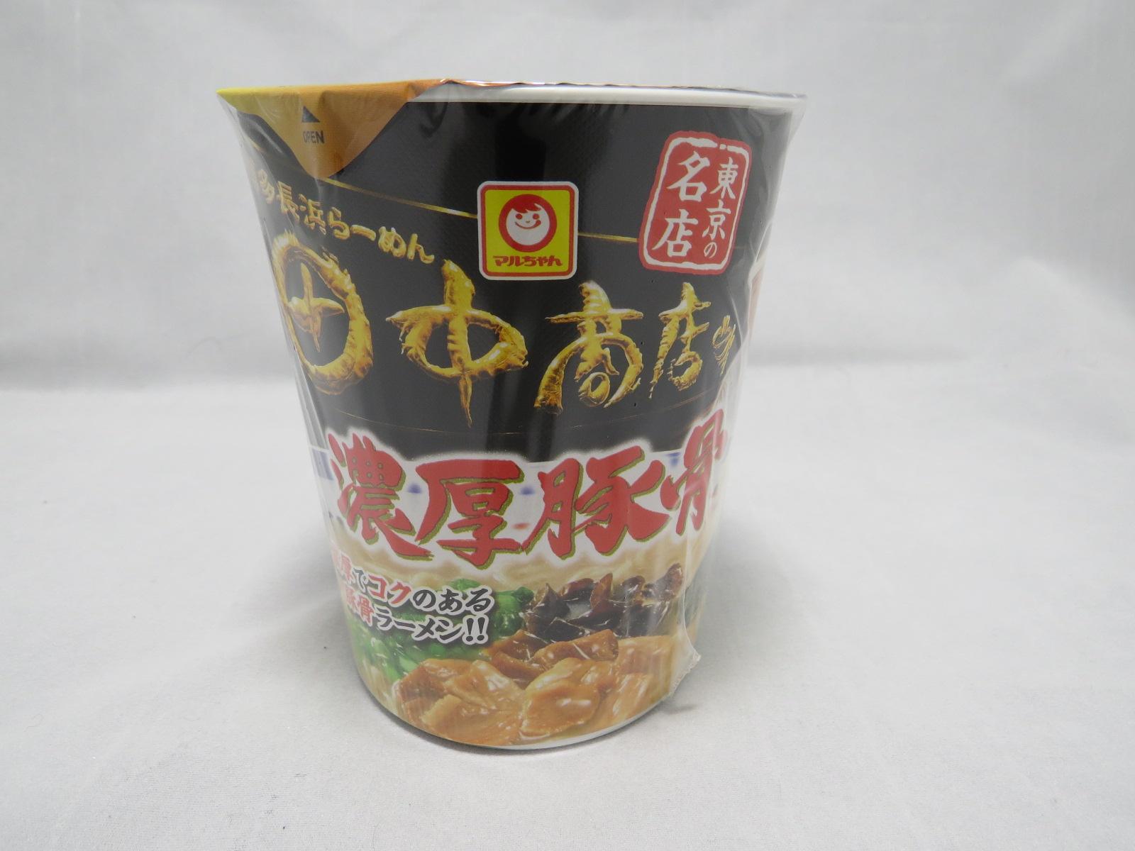 田中商店のカップラーメンを実食
