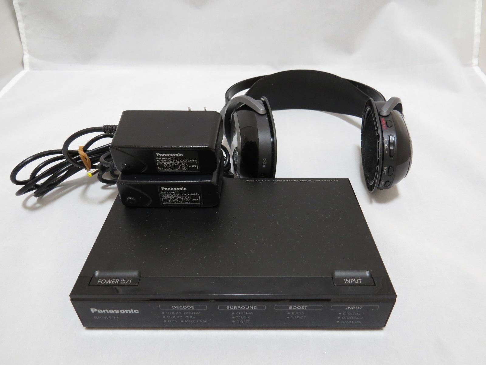 ジャンクなPanasonicデジタルワイヤレスサラウンドヘッドホン(RP-WF7-K)を買ってみた