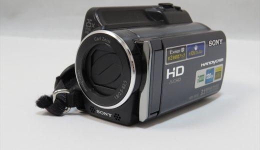 ジャンクなSONYハンディカム HDR-XR150をゲット
